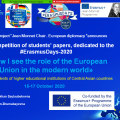 """Победители конкурса студенческих работ «Какой я вижу роль Европейского Союза в современном мире», посвященного """"Erasmus Days-2020"""""""